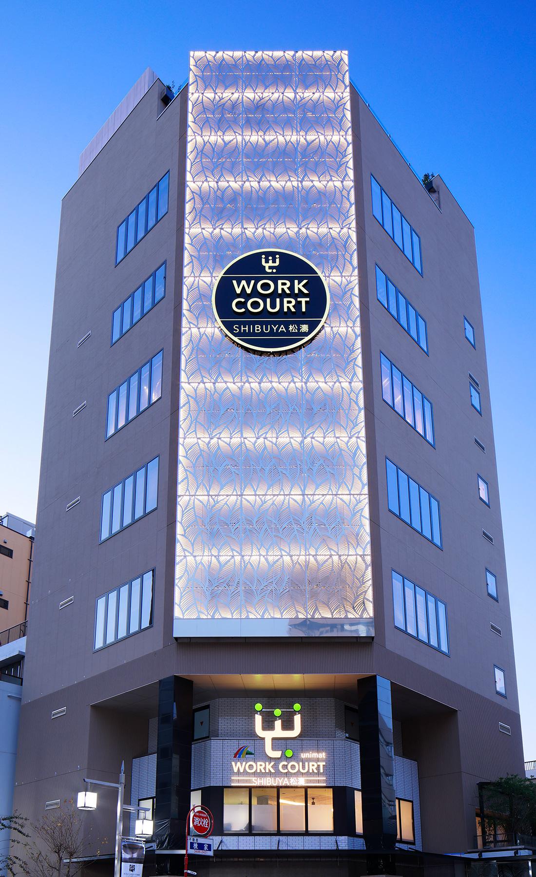 渋谷 オフィス 施工事例1